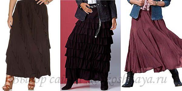 Что носить девушкам с широкими бедрами: модное руководство