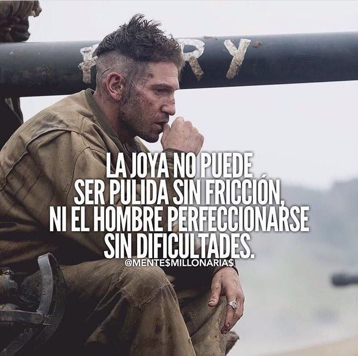 #frases #motivación #pensamientos