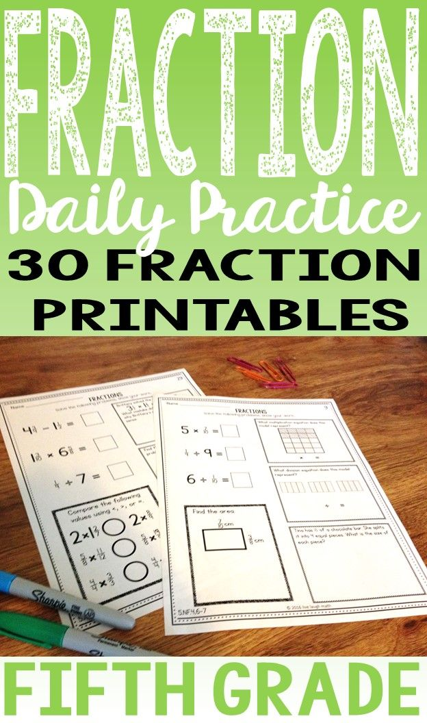 Fifth Grade Fraction Practice: 30 Fraction printables- Use to spiral fraction…