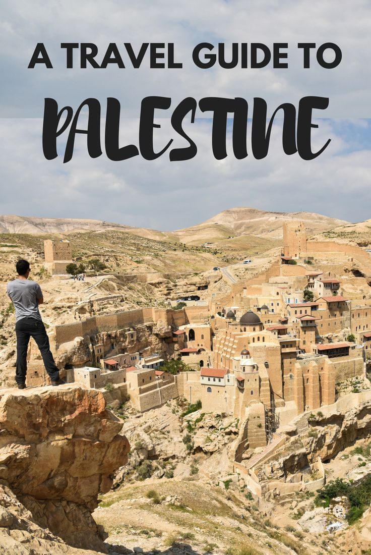 Visit Palestine. A travel guide to Palestine and the West Bank. This guide contains all you need to know from costs, visas and food to a complete 2-week backpacking itinerary