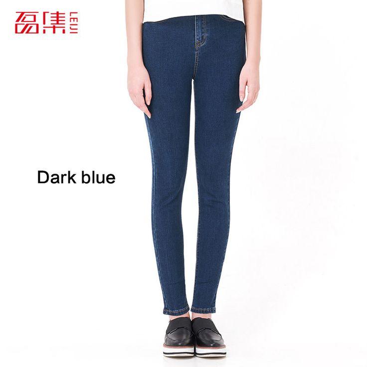 Мода S 6XL Высокая Талия джинсы Высокой Упругой плюс размер женские Джинсы женщина femme промывают повседневная тощий карандаш Джинсовые брюки китай купить на AliExpress