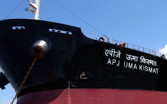 Apeejay Shipping has taken its second bulker in the space of just a couple of months, adding a 2004-built panamax, the 76,000 dwt from UK owner, Embarcadero Maritime III, a joint venture formed by KKR and Borealis Maritime to invest in distressed shipping assets. Sources tell Splash that the Pugnani fetched about $11.5m, a firm …