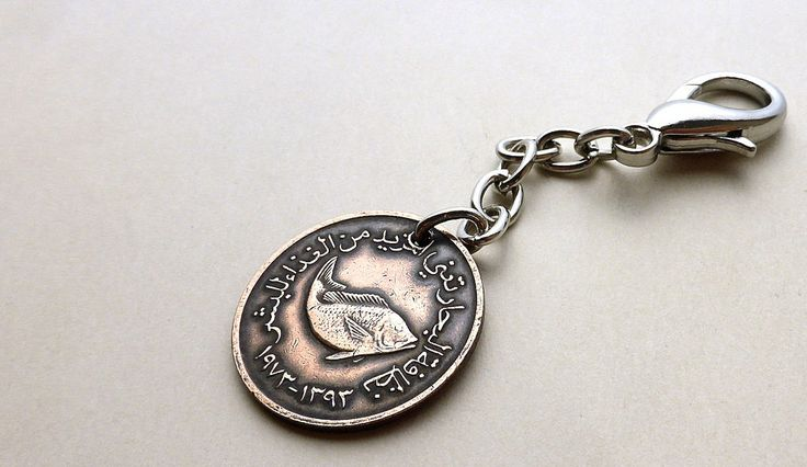 Purse charm, United Arab Emirates, Keychain, Fish charm, Nautical charm, Snapper, Coins, Arabian, Gift for her, Ladies gift, Charms, 1973 by CoinStories on Etsy