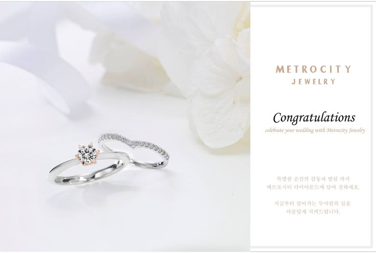 #metrocity#metrocityworld#jewellery#ring#diamond#brilliant#beautiful#cute#luxury#posh#chic#wedding#date#present#fashion#style#silver#gold#white#wedding#proposal
