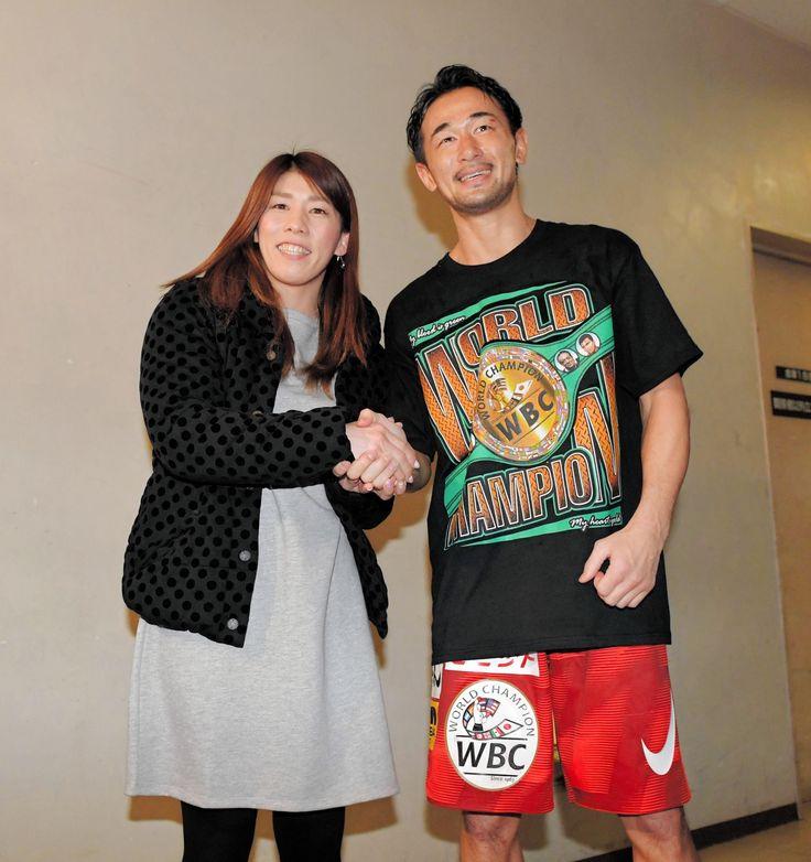 吉田沙保里、同級生・山中のV12を祝福「研究されても、やりぬくのが真の王者」  デイリースポーツ #ボクシング