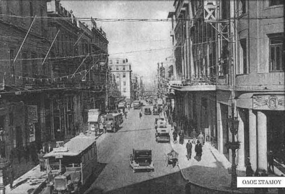 1930's Stadiou