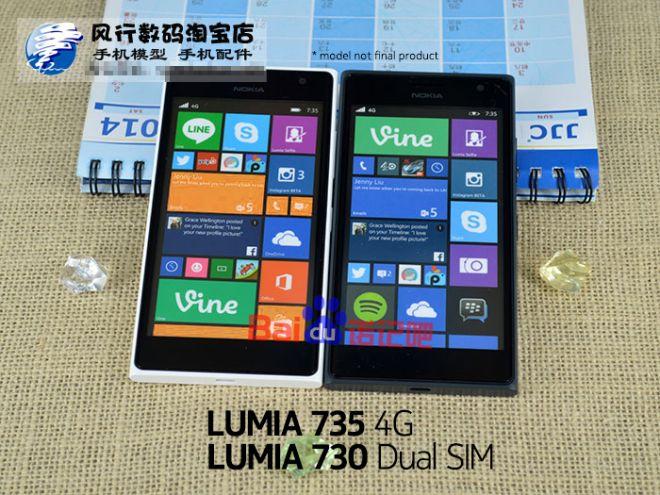 Confirmed Lumia 735 ( LTE ) & Lumia 730 ( Dual-Sim) Images Leaked - Nokia WP Blog nokiawpblog.com