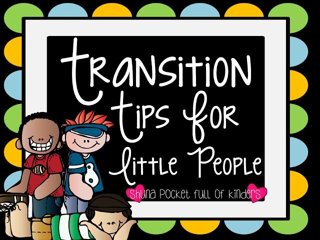 Pocket Full of Kinders!: Transition Time.... It's like Hammer Time for the Classroom. Great tips and ideas for managing transitions smoothly. A great classroom management post