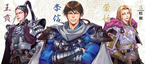 Kết quả hình ảnh cho ousen kingdom anime