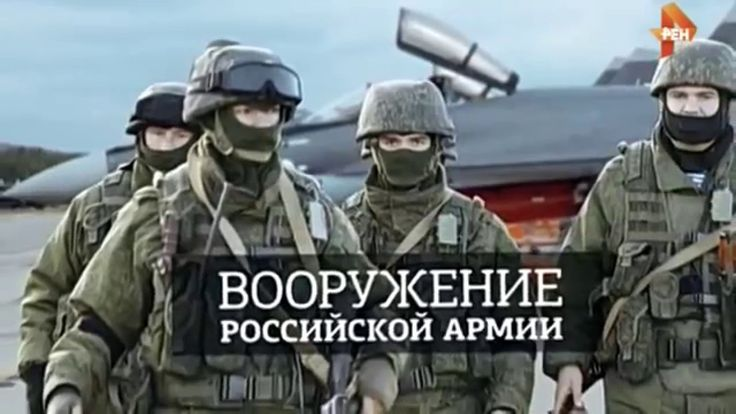 ВОТ какое еще могут применить ОРУЖИЕ  Русские в Сирии!