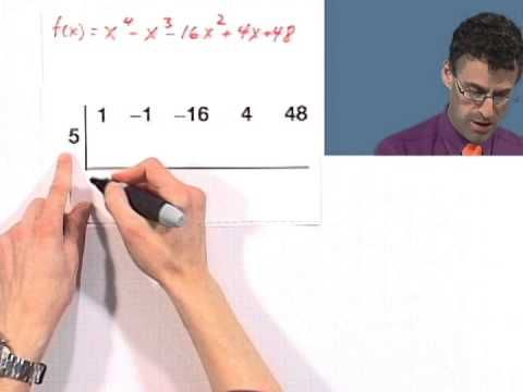 Upper and Lower Bounds - YouTube
