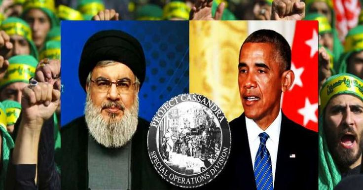 BOMBSHELL: Israel DEMANDS Obama Return Nobel Peace Prize, Found Obama AIDED Hezbollah!