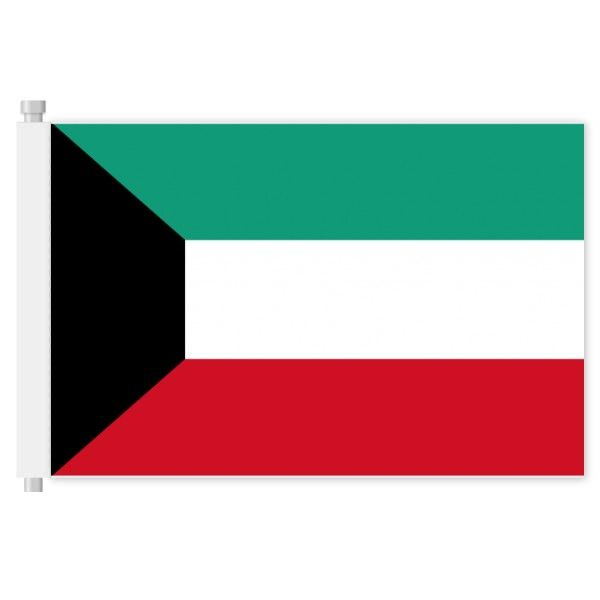 Look! My DIY : Flag of Kuwait , free shipping 2016 | diythinker.com