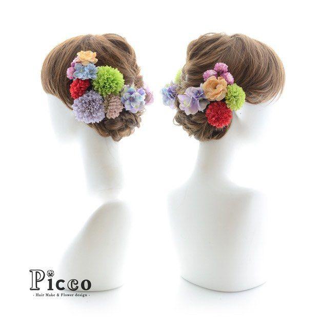Gallery 190 Order Made Works Original Hair Accessory for WEDDING #パステル な #お花 たちを #グリーン & #レッド の #マム で はさみこんで #鮮やか で #幻想的 な風合いを漂わせた #大人可愛い #髪飾り # #披露宴 #着物 #オーダーメイド # #花飾り #造花 #ヘアセット #アップスタイル #前撮り #花嫁 #色打掛 #結婚式 #ウェディング #ブライダル #hairdo #flower #hairaccessory #picco #kimono #japanesestyle Twitter , FACEBOOKページ始めました→「picco」で検索 いいね、フォロー宜しくお願いします。