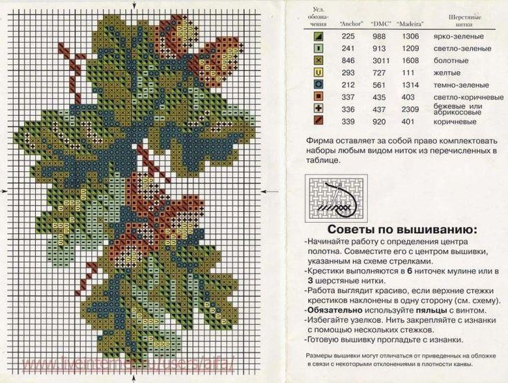 Gallery.ru / Фото #24 - желуди, дубовые листья - necklace