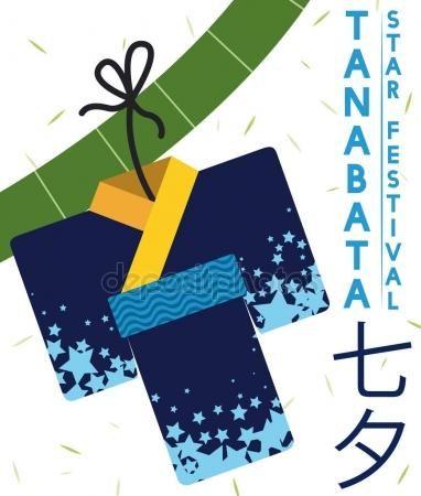 Starry Origami Kimono or Kamigoromo under Bamboo Branch for Tanabata
