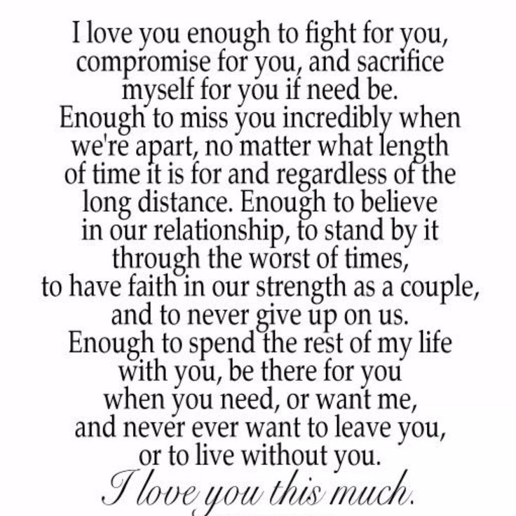 I love you enough to fight for you, compromise for you, and sacrifice myself for you if need be.
