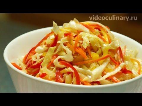 ▶ Рецепт - Капустный салат по-фанагорски от http://videoculinary.ru Бабушка Эмма - YouTube