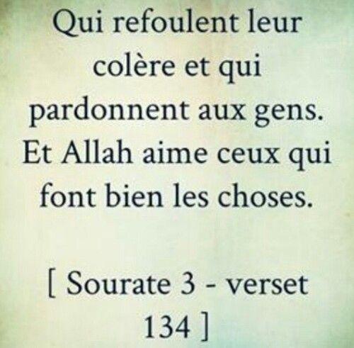 coran s3 v 134 gr - Verset Du Coran Sur Le Mariage Mixte
