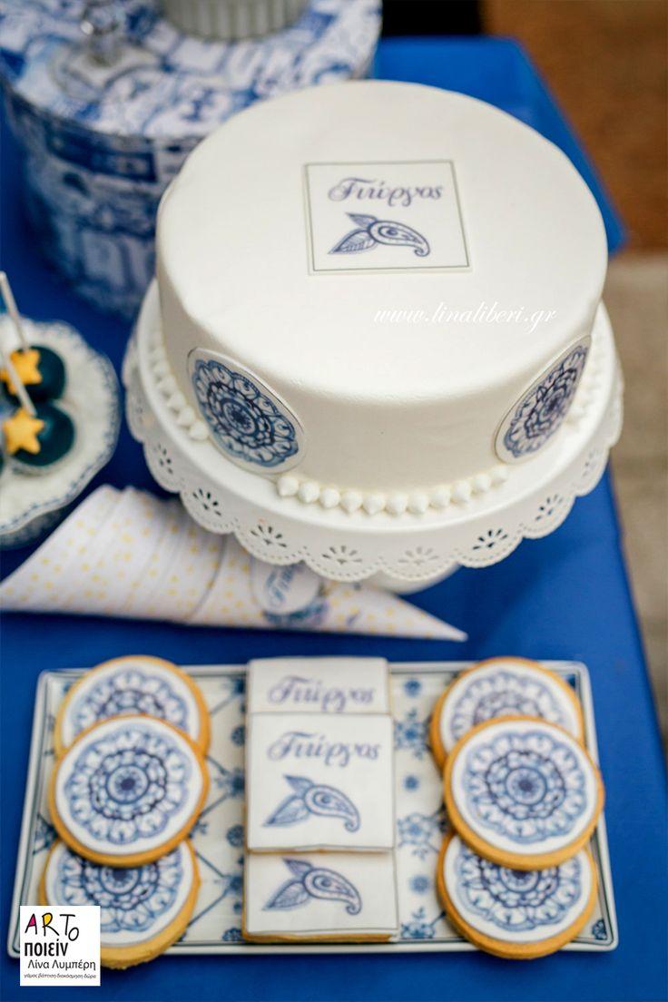 γάμος βάπτιση διακόσμηση δώρα