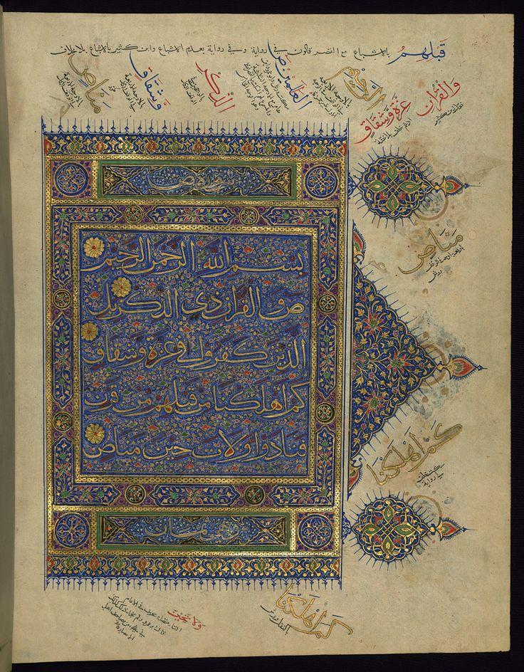 Illuminated Manuscript, Koran, Incipit, Walters Art Museum, Ms W.563, fol. 408b
