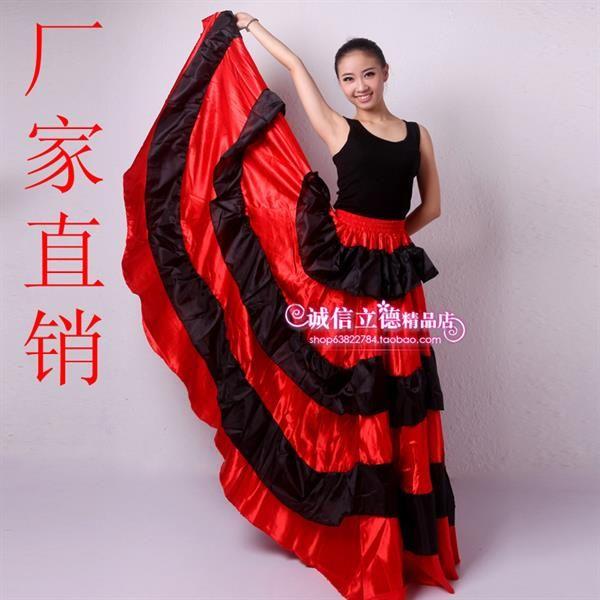 Юбки для костюма испанского танца