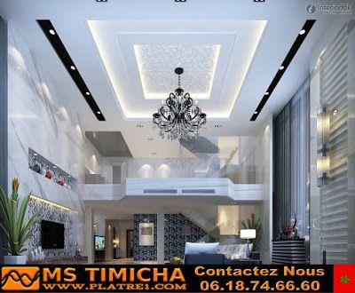 Art Decoration Platre Maroc Plafond Et Plasma Cage Escalier En