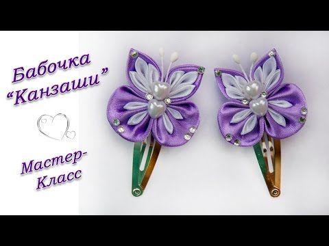 СНЕЖИНКА КАНЗАШИ ♥ МАСТЕР-КЛАСС ♥ SNOWFLAKE KANZASHI ♥ DIY - YouTube