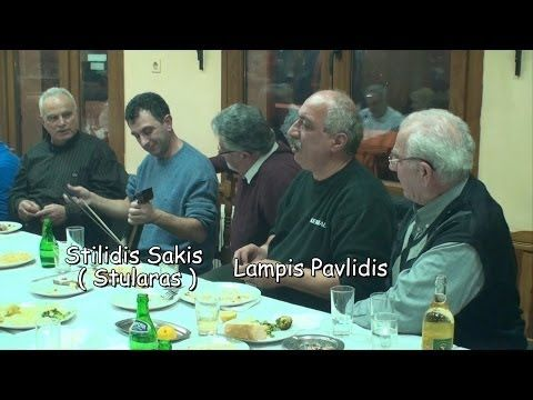 Pavlidis Lampis & Stilidis Athanasios mouhapet' Nea Santa Kilkis Greece Fr.1/2/2013 - Παυλίδης - YouTube