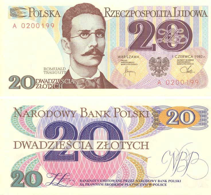 20 zł (PRL, 1982)
