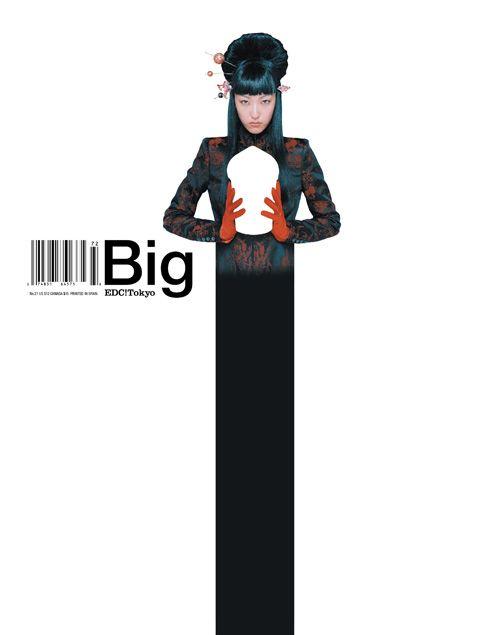 BIG Issue 21: EDC Tokyo | Model Ayumi Tanabe | Photo Higashi Ishida | Design Tycoon Graphics | bigmagazine.com