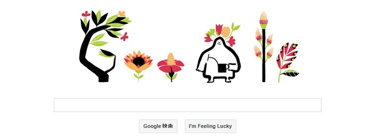 今日は春分の日:Googleロゴがコミカルなアニメーションに! | THE NEW CLASSIC