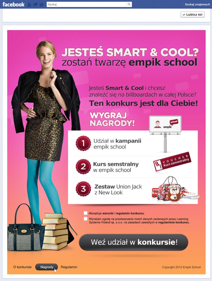 Facebook contest for empik school