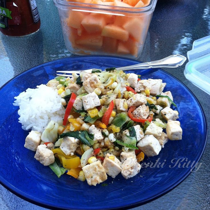 Fit Fierce and Fabulous TIU book recipe with tofu and fresh vegetables! See my review on my blog.