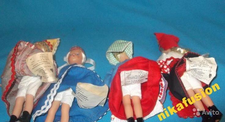 Кукла СССР 4 шт этикетки национальные костюмы купить в Москве на Avito — Бесплатные объявления на сайте Avito