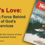 http://www.truthofgodthemother.com/world-mission-society-church-of-god-wmscog-newsweek-interview/