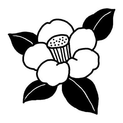 ツバキ1/ツバキ・ウメ(椿・梅)/冬の花/無料【白黒イラスト素材】