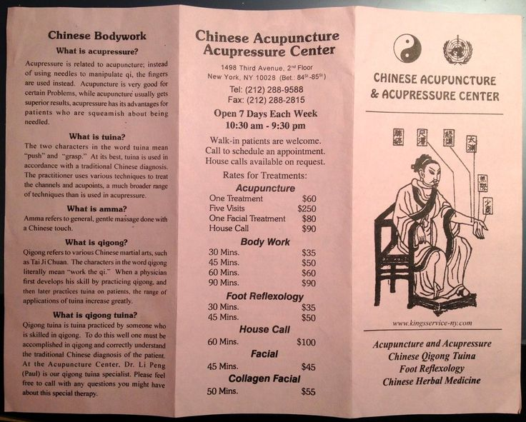 Chinese acupuncture massage center 1498 3rd ave 2nd fl