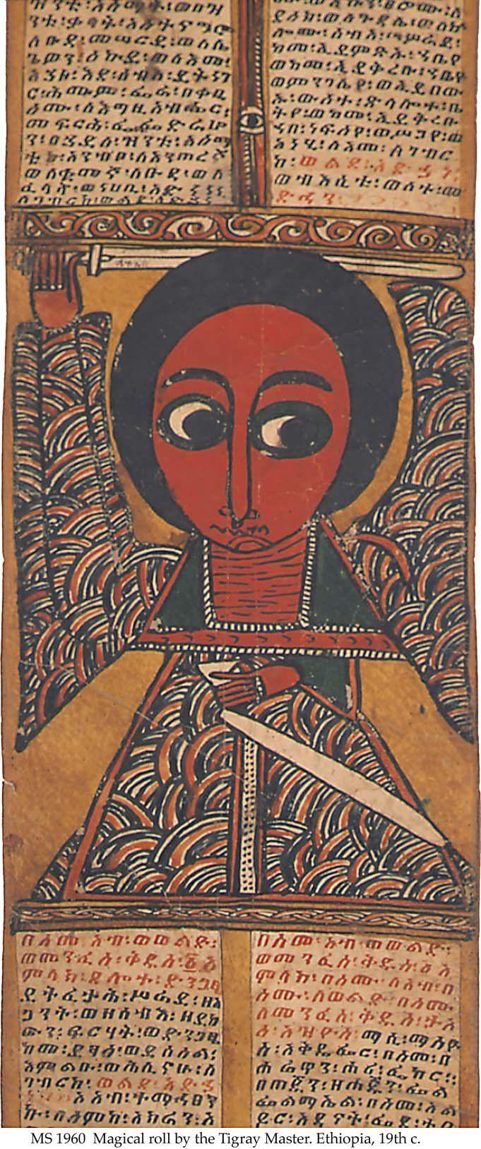 Ethiopia Magical roll by Tigray Master - 19th c Provenance: 1. Walda Adhana, Tigray, Ethiopia (19th c. -); 2. Sam Fogg Collection, London, B31.