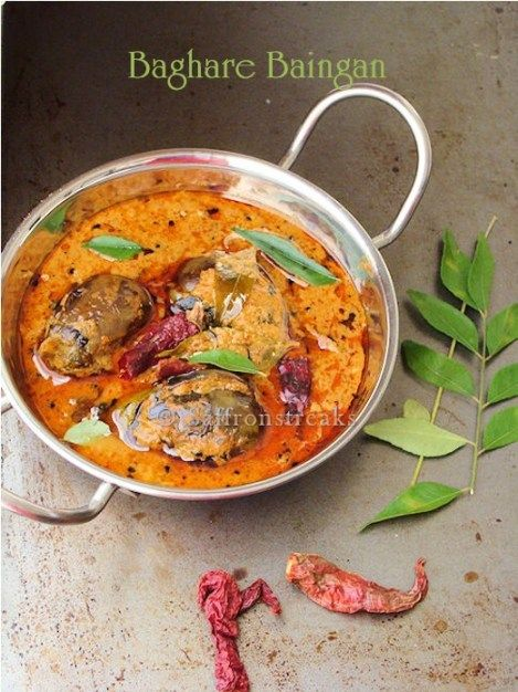 Hyderabadi baghare baingan/ eggplant curry Indian vegetarian recipe
