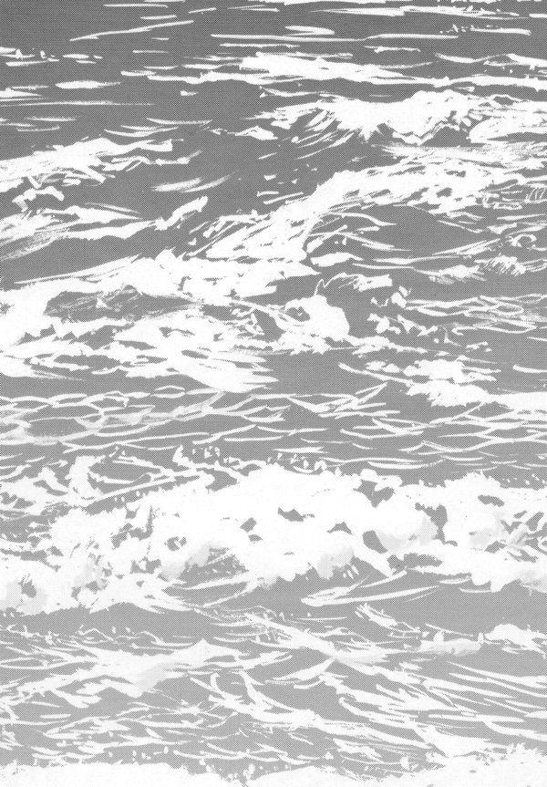 Ocean Screen Tone by serunisavana.deviantart.com on @DeviantArt
