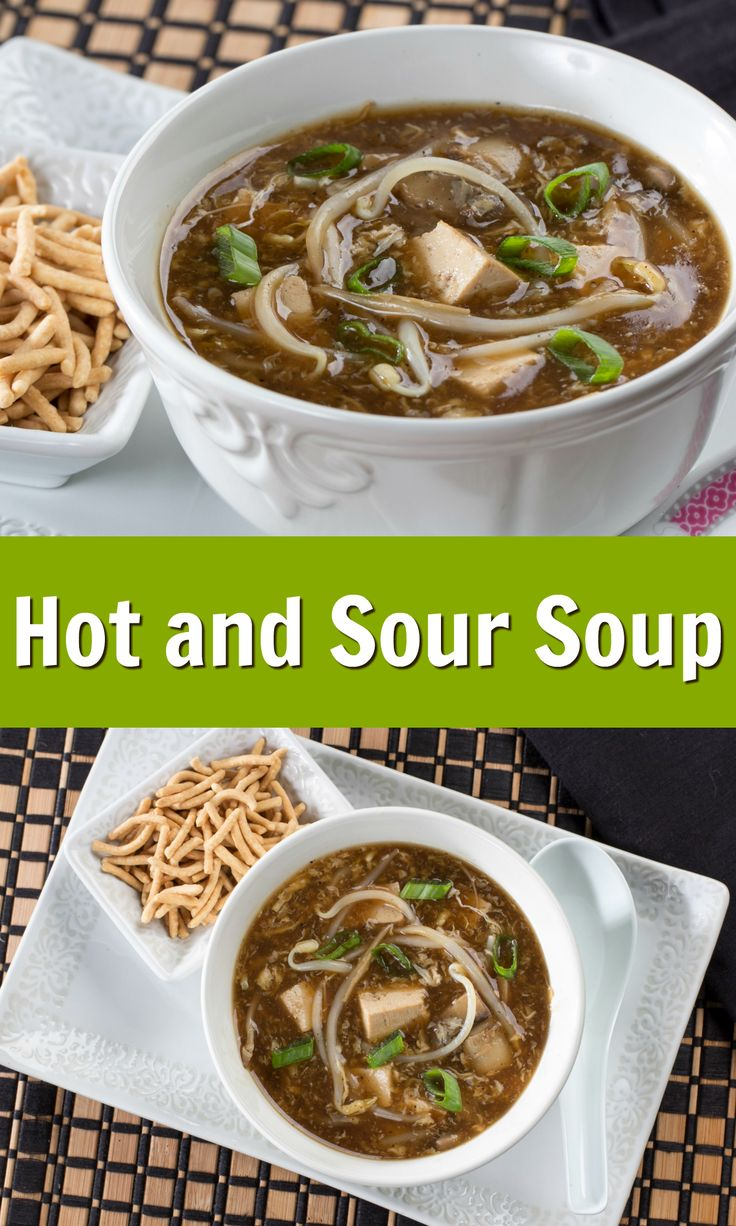 Our Hot and Sour Soup is just like the kind that you can order at your ...