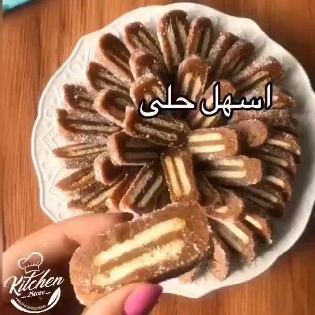 حلى سهل وسريع ومفيد شو رايكم بلوصفه Arabic Food Food Desserts
