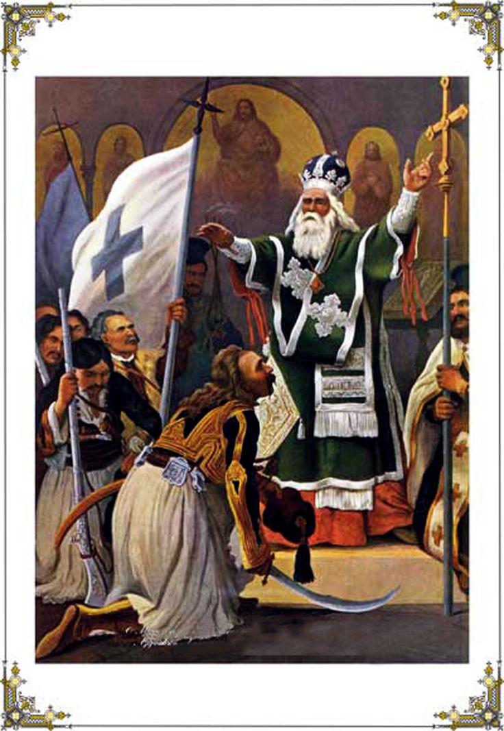 Η Ελπίδα της Ελλάδος: Κοιτάξτε πως γονάτιζαν μπροστά στους Αρχιερείς και Ιερείς το 1821..