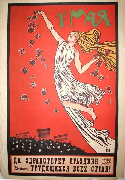 labour day poster vintage - Google Search
