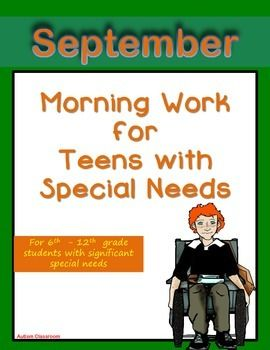 Morning Work for Teens with Special Needs (September)