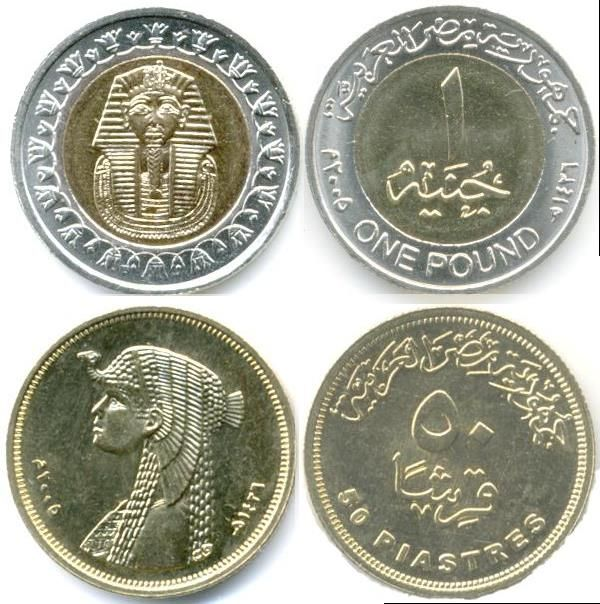 25+ best ideas about Egyptian pound on Pinterest | Postage stamps ...