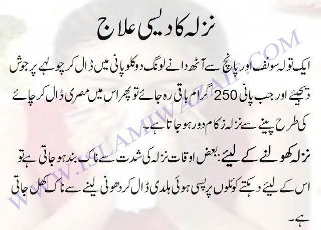 Skin Care Advice That Will Help At Any Age Beauty Tips In Urdu
