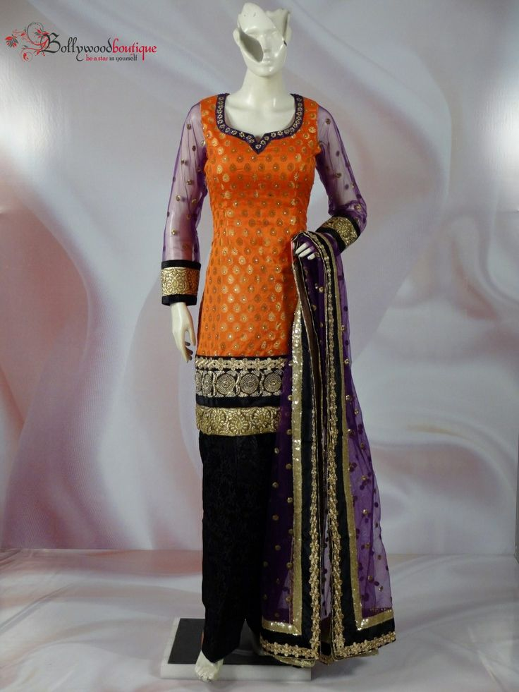 Bollywood Boutique's Salwar Suit