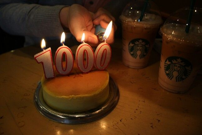 1000day